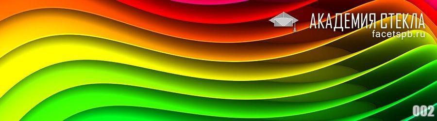 фото для фартука яркие полосы