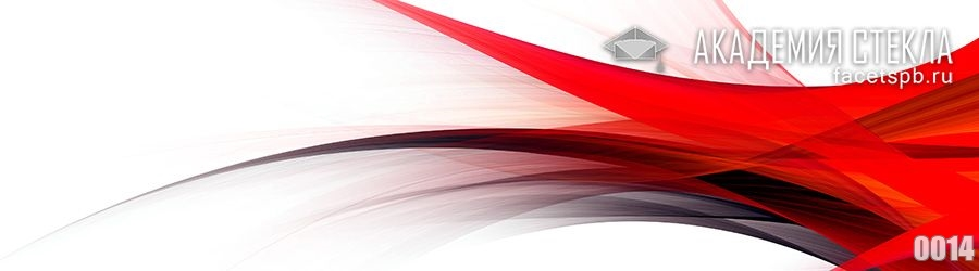 фото для фартука абстракция красные линии