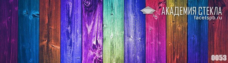 фото для фартука цветное дерево
