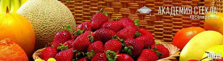 Фото для стеклянного фартука фрукты