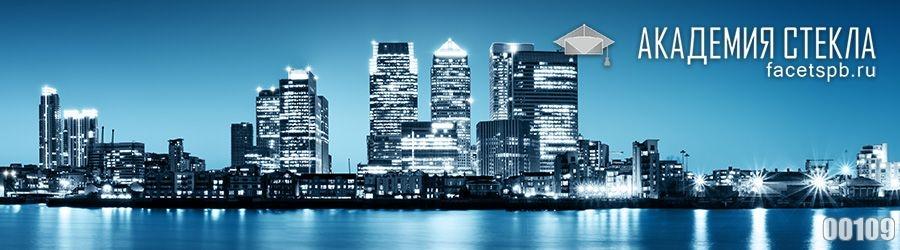 фото для стеклянного фартука город