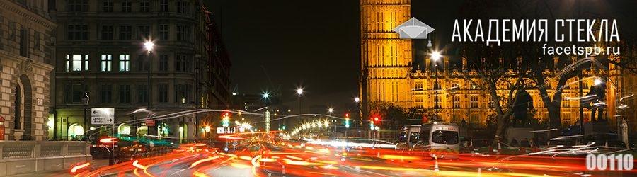 фото для фартука город ночью