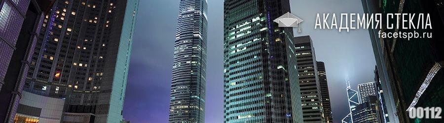 фото для фартука город небоскрёбы