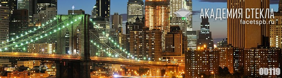 фото для фартука город Нью-Йорк