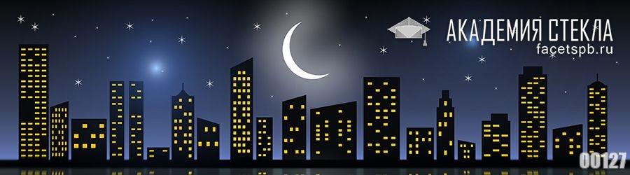 фото для фартука город и месяц