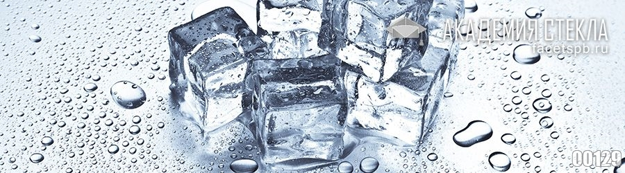 Фото для фартука лёд
