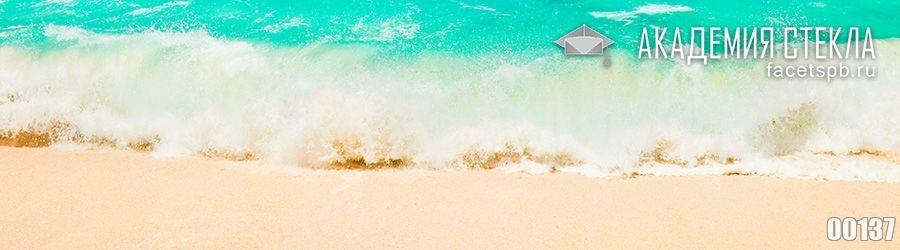 фото для фартука прибой волн на море