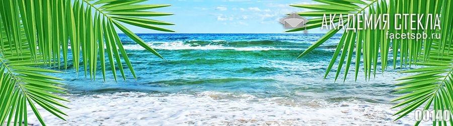 фото для фартука морской пейзаж