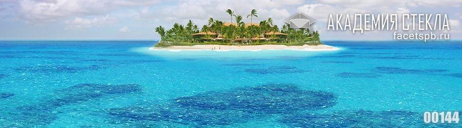 фото для фартука остров в океане