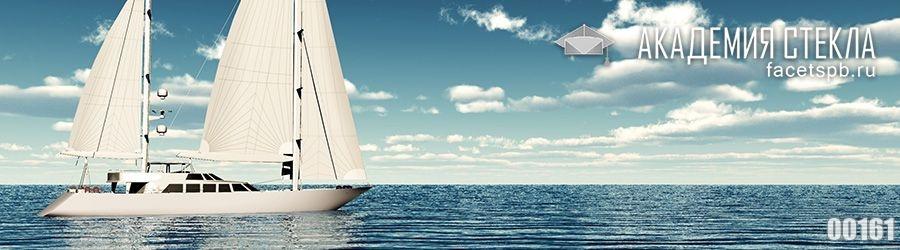 фото для фартука парусник в море