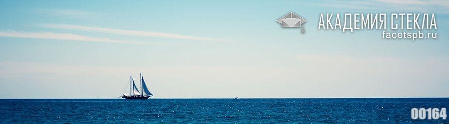 фото для фартука море и парусник