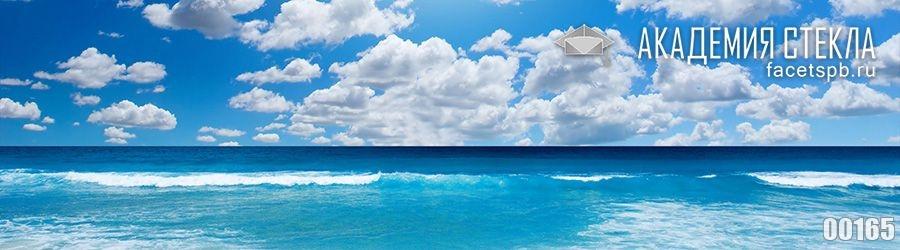 фото для фартука море и небо
