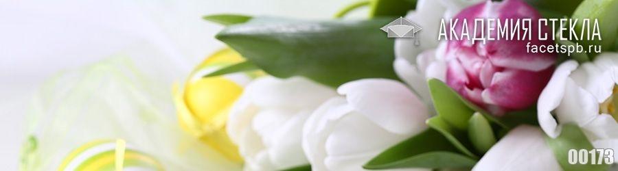 Фото для фартука весенний букет