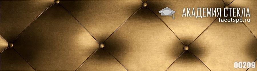 Фото для фартука текстура оббивка