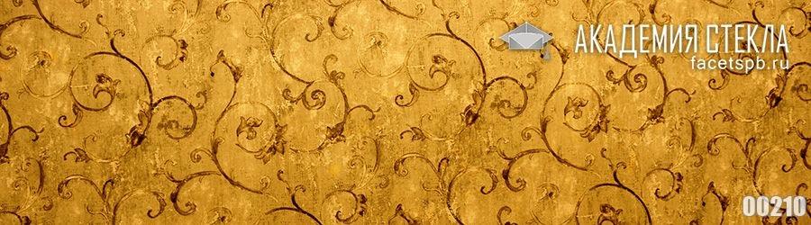 Фото для фартука золотой узор