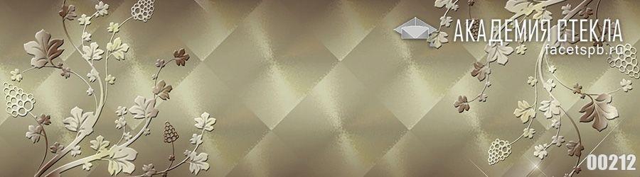 Фото для фартука из стекла узор