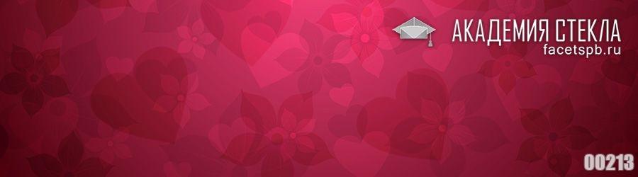 Фото для фартука розовый узор
