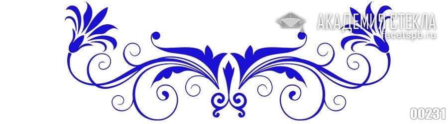 Фото для фартука синий узор