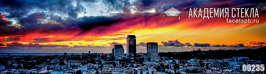 фото для фартука закат в городе
