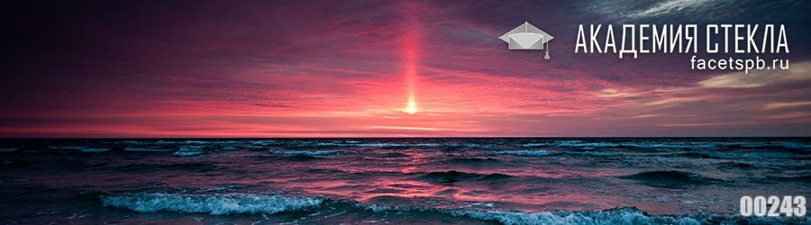 фото для фартука закат и волны