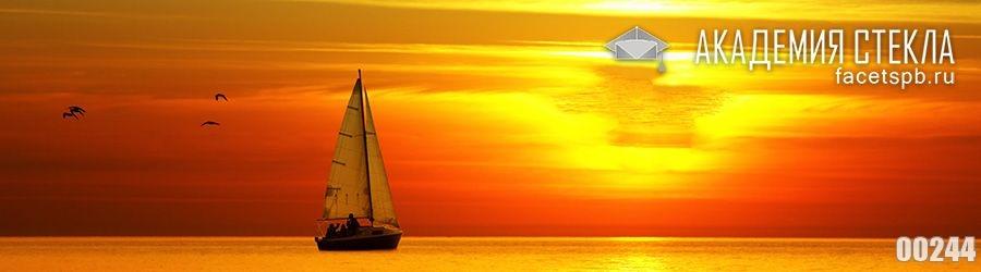 фото для фартука закат море парусник