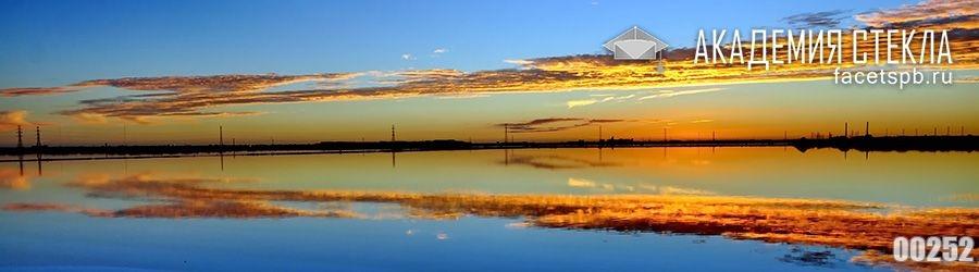 фото для фартука закат и отражение