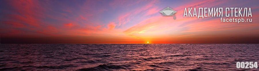 фото для фартука рассвет в море