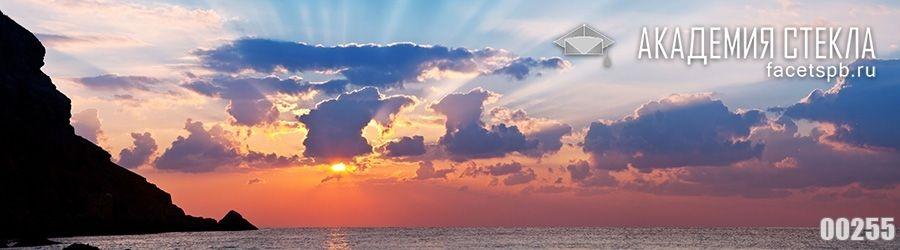 фото для фартука облака на рассвете
