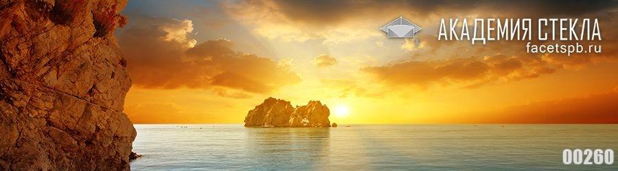 фото для фартука скалы закат