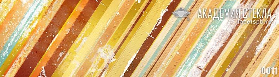 фото для фартука абстракция полоски