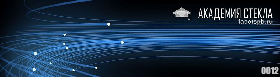 фото для фартука абстракция синие линии