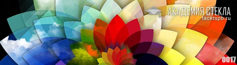 фото для фартука абстракция радужный цветок