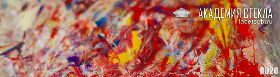 фото для фартука абстракция картина
