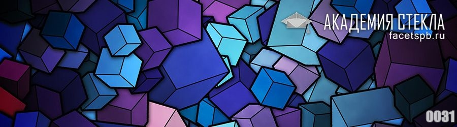 фото для фартука абстракция кубы