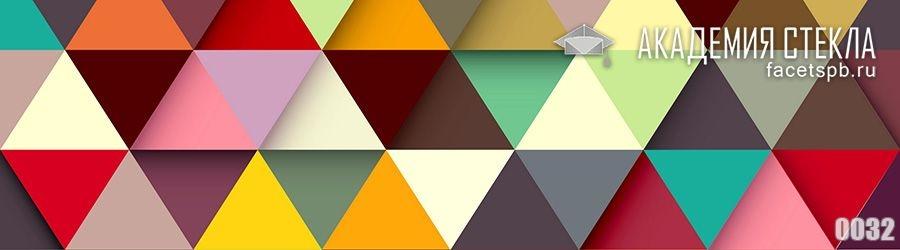 фото для фартука абстракция треугольники