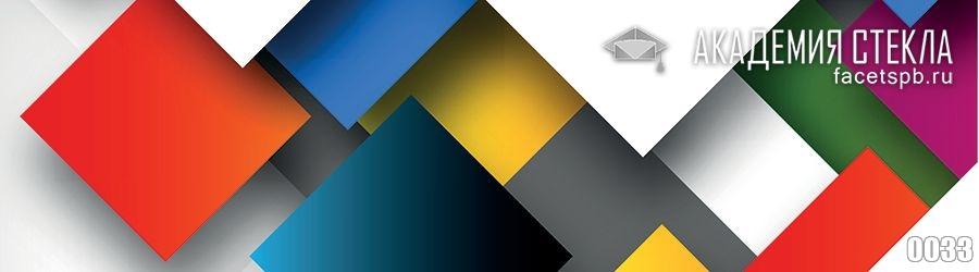фото для фартука абстракция квадраты