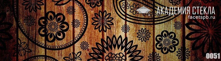 фото для фартука бесплатно узоры на дереве