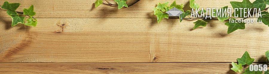 фото для фартука дерево с листьями