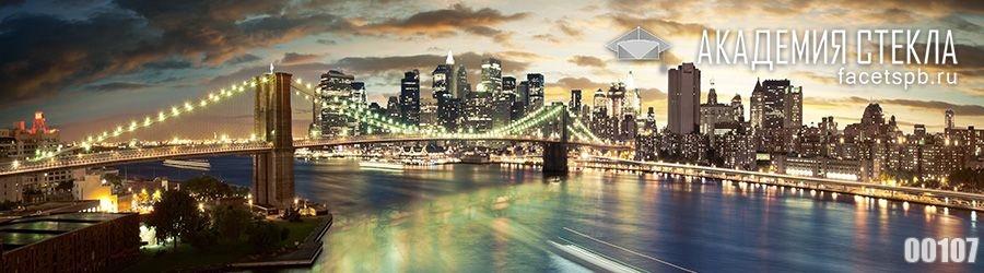 фото для фартука город