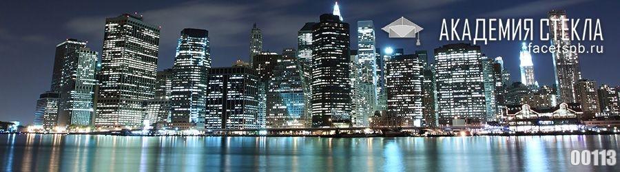 фото для фартука городской пейзаж