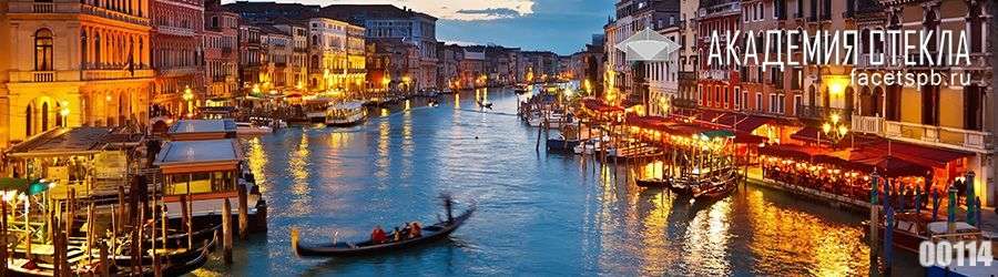 фото для фартука город на реке