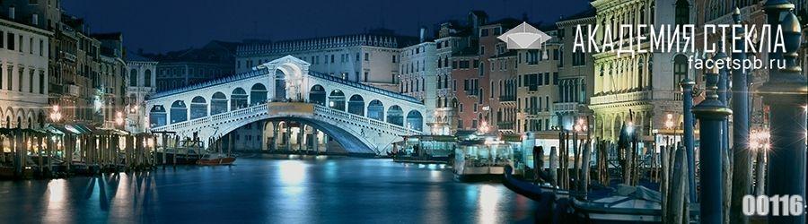 фото для фартука город мост через реку