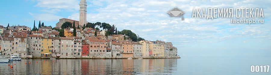 фото для фартука город на берегу моря