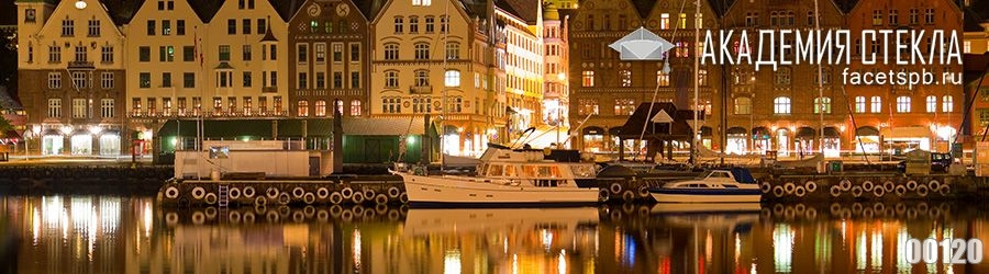 фото для фартука город Берген, Норвегия