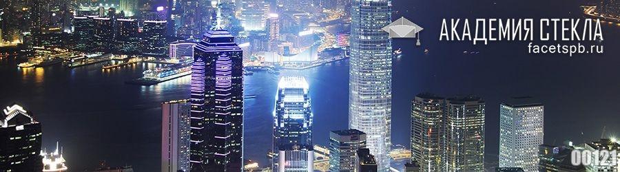 фото для фартука город Гонконг