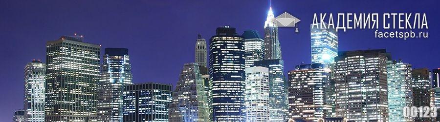 фото для фартука Манхеттен