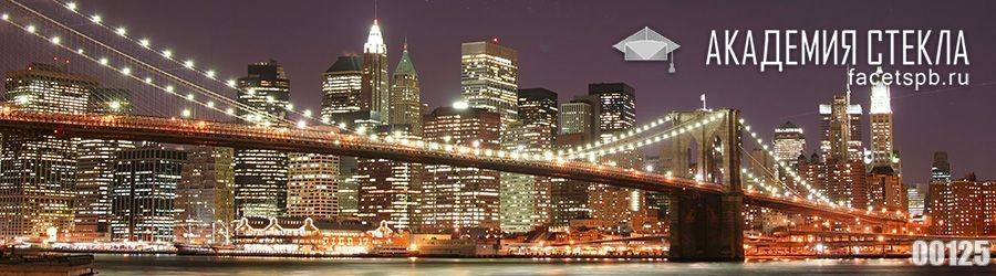 фото для фартука Нью-Йорк ночью
