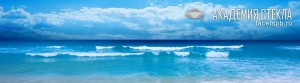 фото для фартука бесплатно волны в море