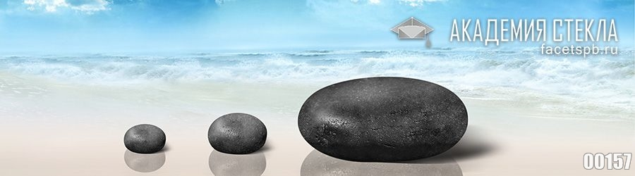 фото для фартука камни на пляже