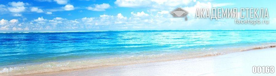 фото для фартука берег пейзаж